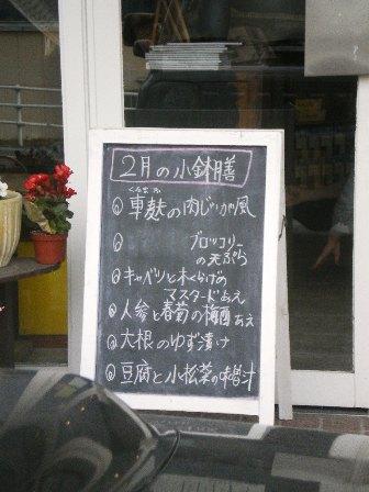 ビジタ2.JPG